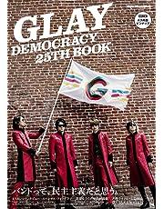 GLAY DEMOCRACY 25TH BOOK