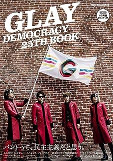 GLAY DEMOCRACY 25TH BOOK (Rittor Music Mook)