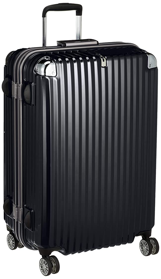 徹底的に下線パブ[トラベリスト] スーツケース ストリークII フレーム L 100L 5.3Kg 預入無料 大容量 73 cm 5.3kg