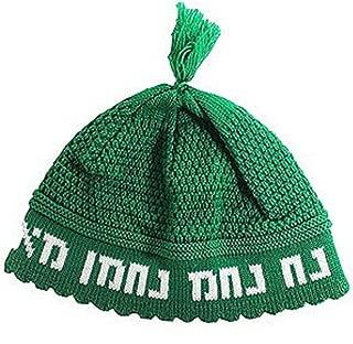 Art Judaica Knitted Yarmulka Kippah Na Nach Green Design