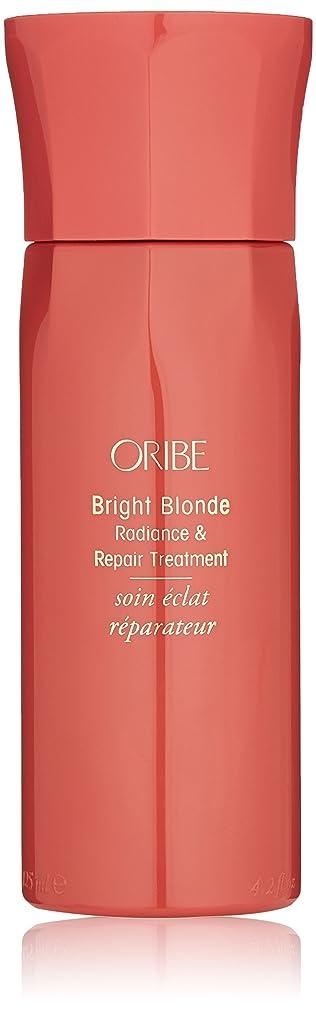 羊のステンレス時計回りBright Blonde Radiance and Repair Treatment