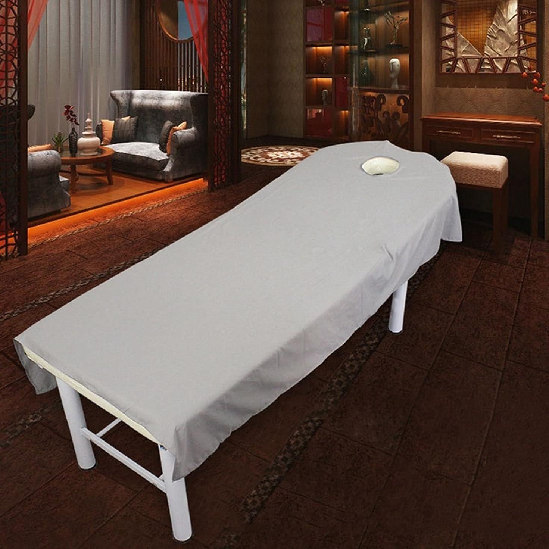 シネウィ飾る革新SODIAL グレー 190 x 80cmスーパーソフトビューティーベッド プレーンホール マッサージシート