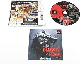 Bloody Roar [Japan Import]