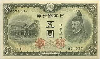 1944 JP RARE ORIGINAL WW2 JAPANESE MILITARY BANKNOTE w EMPEROR HU KUANG TEMPLE! FINEST KNOWN! 5 Yen Germ Crisp Uncirculated