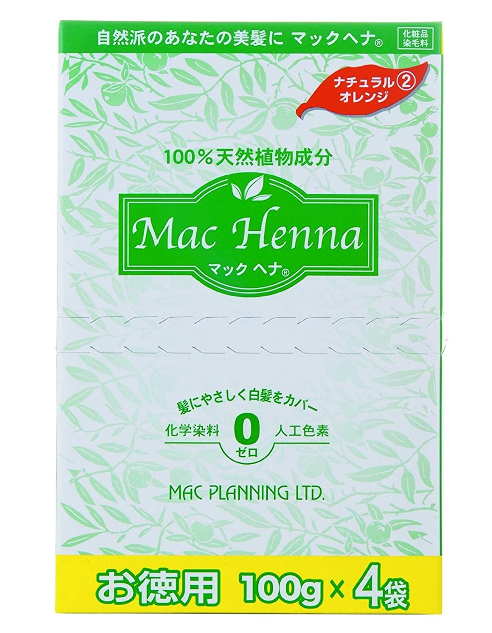おっと免除する自転車マックヘナ お徳用(ナチュラルオレンジ)-2 400g(100g×4袋)