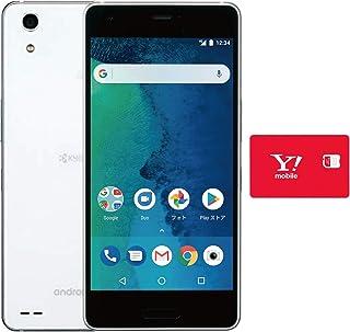 Y!mobile 京セラ Android One X3 ホワイト ※回線契約後発送