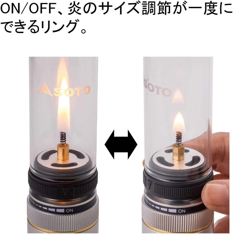 ソト(SOTO)のランタン  Hinoto(ひのと) はCB缶、OD缶などのガスで使用可能
