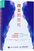 Breaking The Habit of Being Yourself: How to Lose Your Mind and Create a New One (Chinese Edition)
