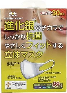 進化銀のチカラでしっかり抗菌やさしくフィットする立体マスク<30枚入り>