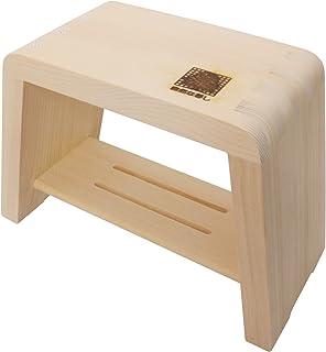 市原木工所 風呂椅子 木製 余湯派 湯殿腰掛 大 25×16.5×23cm