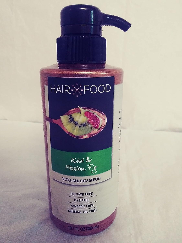Hair Food Superlatite Mesa Mall Kiwi Mission Fig Condition Shampoo and Volume