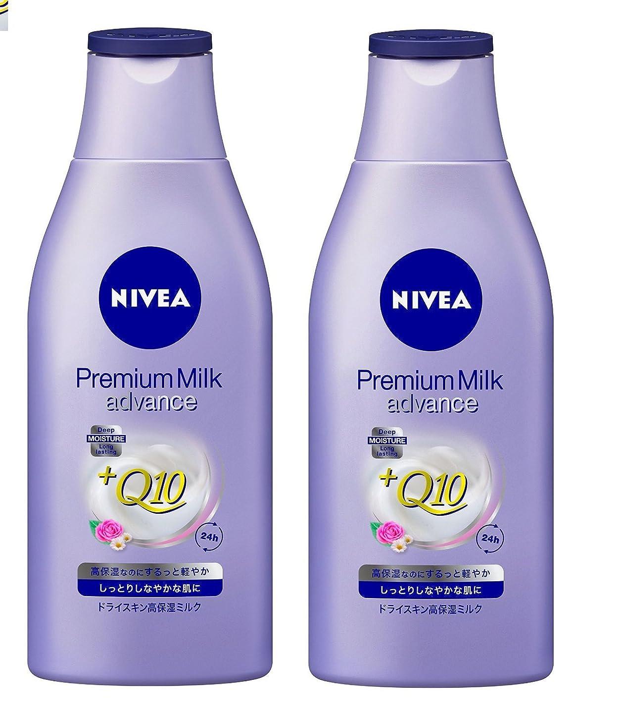 飲み込む解任銅2個セット ニベア プレミアム ボディミルク アドバンス 200g×2