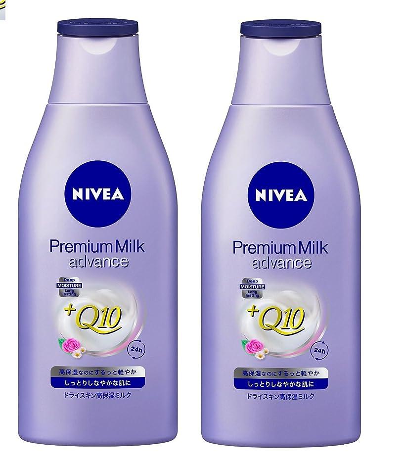 苦コマースすり2個セット ニベア プレミアム ボディミルク アドバンス 200g×2