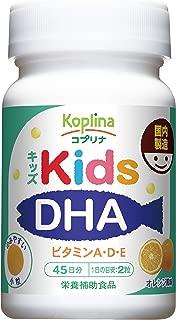 キッズDHA ビタミンA・D・E配合 オレンジ風味(国内製造) 90粒 (1)