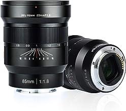 VILTROX PFU RBMH 85mm f1.8 中望遠単焦点レンズ sony ソニーEマウントミラレース一眼用 交換レンズ フルサイズ対応 ポートレートレンズ マニュアルフォーカス 手ぶれ補正 A7 A7III A7RIII A7RII ...