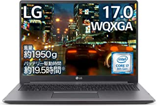 LG ノートパソコン バッテリー19.5時間/Core i7/17インチ/Windows10/メモリ 16GB/SSD 512GB(M.2 NVMe)/グレイ/17U790-PA76J