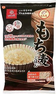 はくばく もち麦 800g (チャック付)x6袋(1ケース) ※大麦のもち品種です