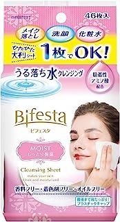 (Bulk purchase) Bifesta Uru Ochimizu Cleansing Sheet Moist 46 sheets x 4