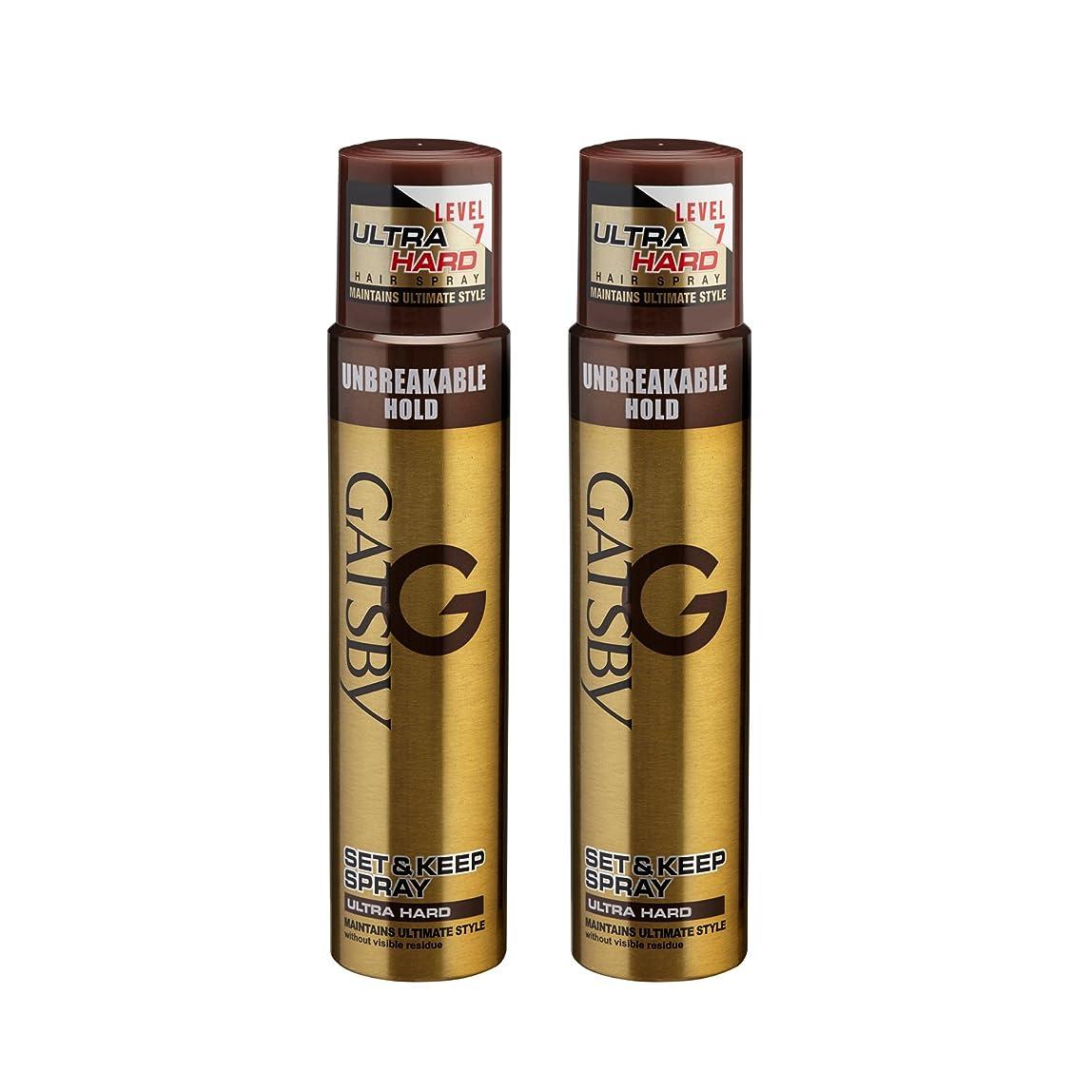 事実リットル重要な役割を果たす、中心的な手段となるGatsby Set and Keep Hair Spray Ultra Hard, 250ml (Pack of 2)
