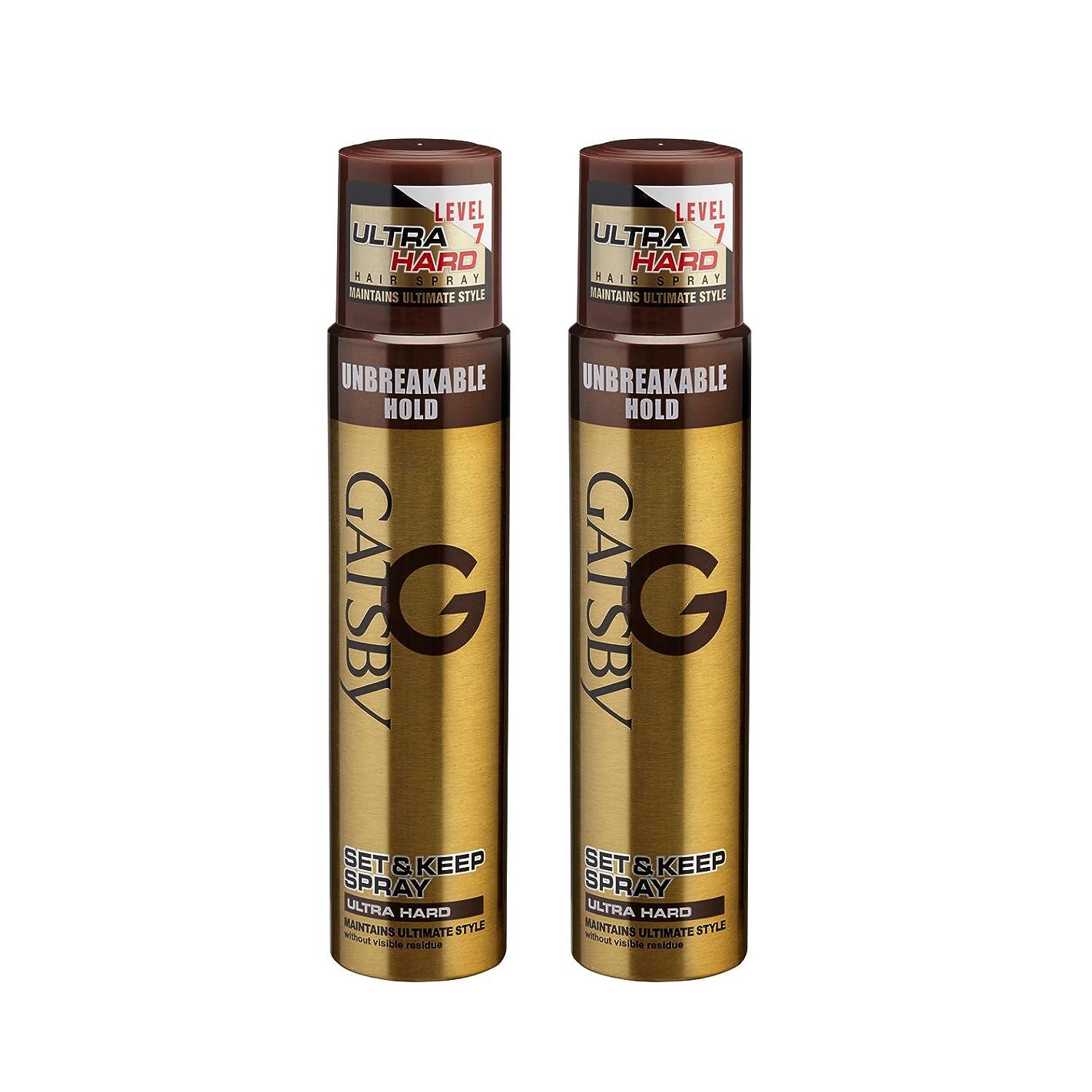 外交問題強盗狂ったGatsby Set and Keep Hair Spray Ultra Hard, 250ml (Pack of 2)