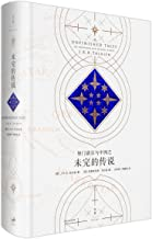 Unfinished Tales of Númenor and Middle-earth (Chinese Edition)