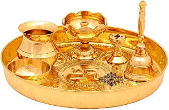 "Indian Art Villa Astmanghal Brass Puja Thali Set, Religious Spiritual Item, Home Temple, 8.1"" Inch"