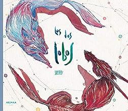 Los dos lobos (4) (Akialbum) (Spanish Edition)
