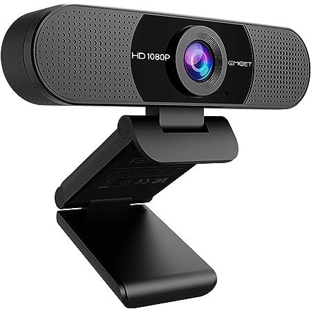 WEBカメラ eMeet C960 ウェブカメラ HD1080P 200万画素 90°広角 高画質パソコンカメラ ワイドサイズ対応 内蔵マイク skype会議用PCカメラ Windows 10/8 / 7 Mac OS X, Youtube, Skype