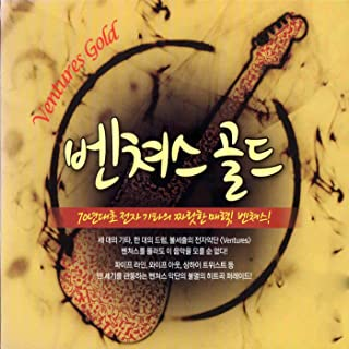 Best park hyeon gyu Reviews