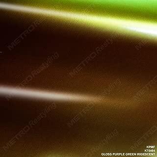 KPMF K75464 Gloss Purple Green Iridescent 3in x 5in (Sample Size) Vinyl Car Wrap Film