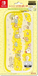 【任天堂ライセンス商品】ニンテンドースイッチLite用キャラクターソフトポーチ for ニンテンドーSWITCH Lite『すみっコぐらし(ねこのきょうだいにであいました)』 - Switch