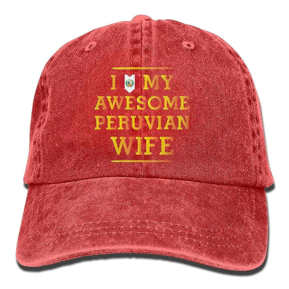 南西アトラステスト私は素晴らしいペルーの妻ユニセックス大人のデニムを洗ったカウボーイトラッカーハットレトロ調節可能な野球帽が大好き