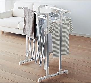 [ベルメゾン] 洗濯物干し 室内 コンパクト収納 物干し台・物干しラック シルバー