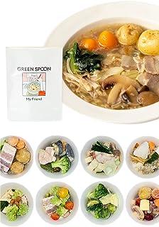 GREEN SPOON(グリーンスプーン) 野菜スープ 8食 (パウチ) ゴロゴロ野菜 無添加 ギフト