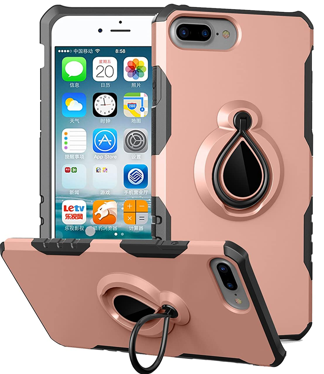 XRPow iPhone 7 Plus Case, Dual Layer Defender Armor Cover Ring Holder ShockProof PC and Soft TPU with Kickstand Stand Protective Case for iPhone 7 Plus 5.5inch (Rose Gold)
