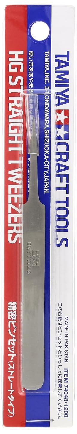 Tamiya 74048 HG Straight Tweezers