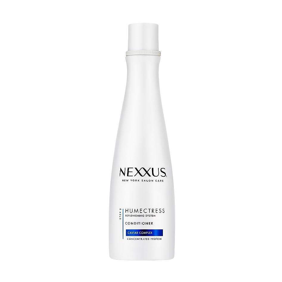 地殻宿命コカインNexxus Conditioner 400ml Humectress