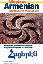 Western Armenian Dictionary & Phrasebook: Armenian-English/English-Armenian (Hippocrene Dictionary and Phrasebook)