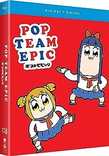 Pop Team Epic: Season One [Blu-ray]