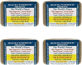 Dead Sea Warehouse - Amazing Minerals Mud Intensive Facial Care Bar, Hand Poured with the Highest Concentration of Deep Cleansing Dead Sea Mud (5.2 Ounces, Pack of 4)