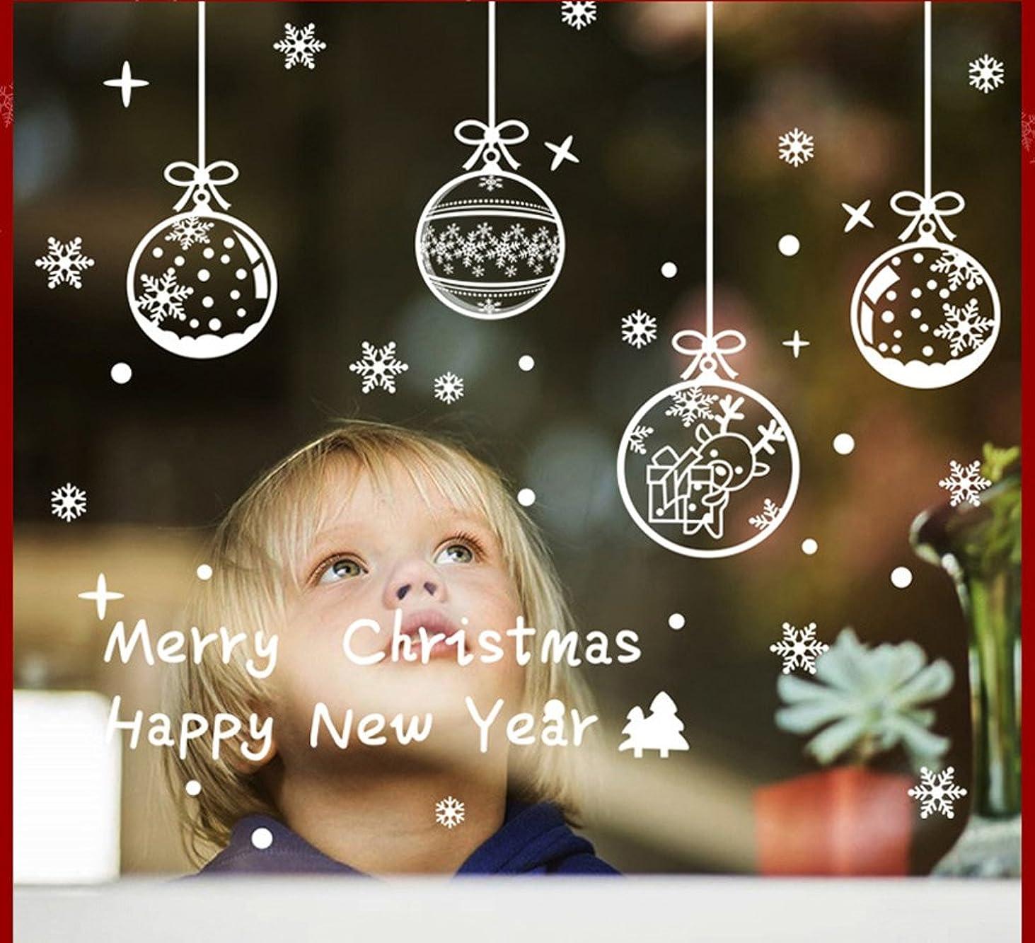 吹きさらしクラウド見えるZooArts ウォールステッカー クリスマス飾り 雪の結晶 Merry Christmas クリスマスツリー ホワイト 雰囲気満点 子供部屋 デパート 店舗 ショーウインドウ ガラス 装飾 オーナメント 壁紙シール おしゃれ インテリア雑貨 賃貸OK