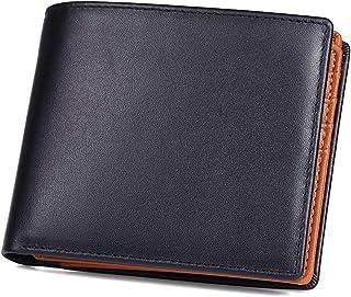 (ボックス小銭入れ)財布 メンズ 二つ折り レザー 本革 牛革 カード18枚収納 一流の財布職人が作る ギフト包装