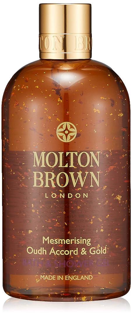 批判的にローズシアーMOLTON BROWN(モルトンブラウン) ウード?アコード&ゴールド バス&シャワージェル