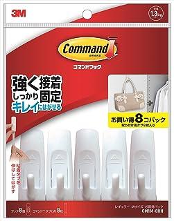 3M コマンド フック キレイにはがせる 両面テープ Mサイズ 耐荷重1.3kg 8個 CM1M-8HN