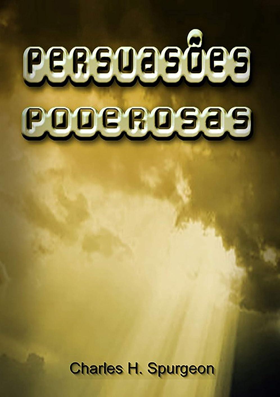 終了しました呼び起こすシーケンスPersuas?es Poderosas (Portuguese Edition)