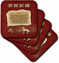 3dRose LLC cst_167392_3 Ceramic Tile Coasters, Prancing Horse/Chinese New Year/Red/Zodiac, Set of 4