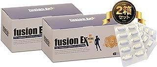 フュージョンEXプラス 2箱セット 2ヶ月分 シトルリン アルギニン他200種類以上の増大成分配合 男の増大サプリ fusionEX plus