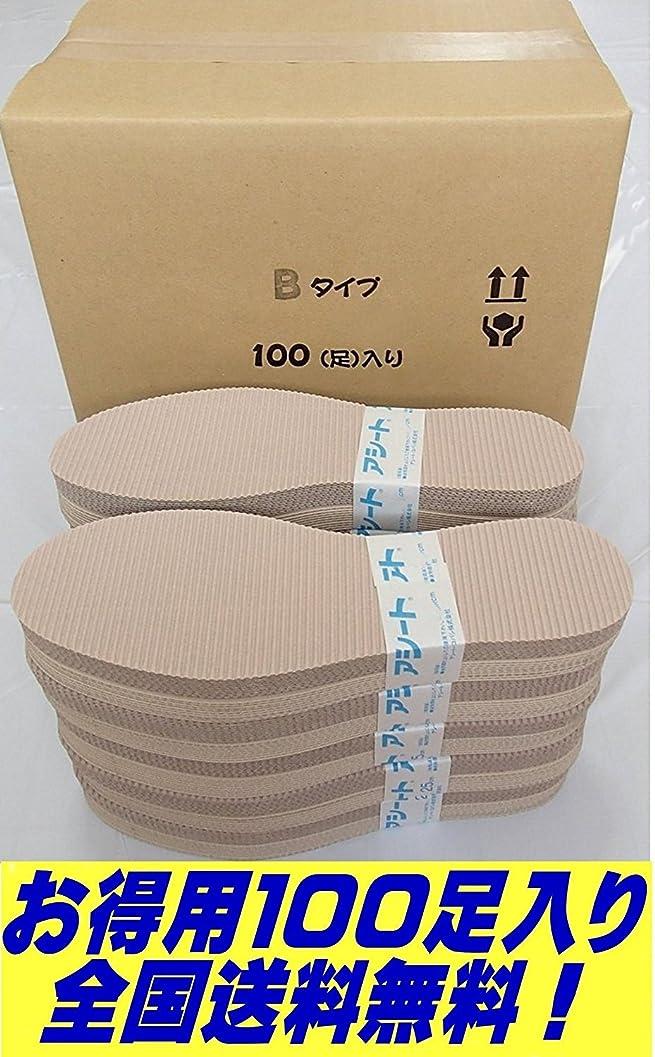静かにパテジェスチャーアシートBタイプお徳用パック100足入り (23.5~24.0cm)