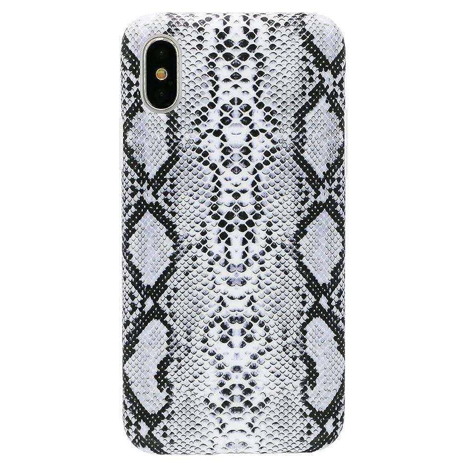 iPhone X Case, Lartin Jellybean Gel Case for iPhone X (Snake Skin)