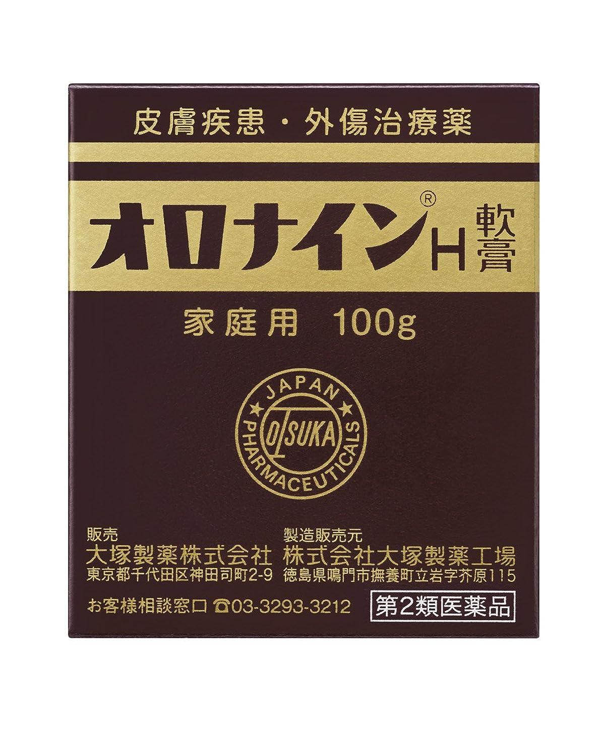 インタフェースお客様北東【第2類医薬品】オロナインH軟膏 100g